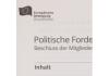 """Frühzeitiger Austausch über die Politischen Forderungen 2014/15: """"EBD Exklusiv"""" brainstormt über europapolitischen Kompass der EBD"""