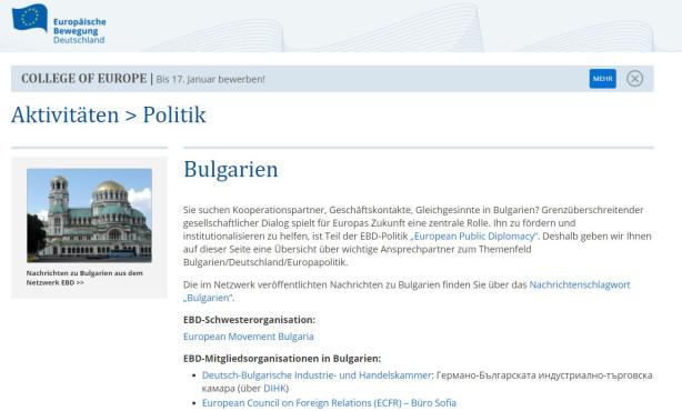Themenseite zu Bulgarien online | European Public Diplomacy geht gestärkt ins Jahr 2018