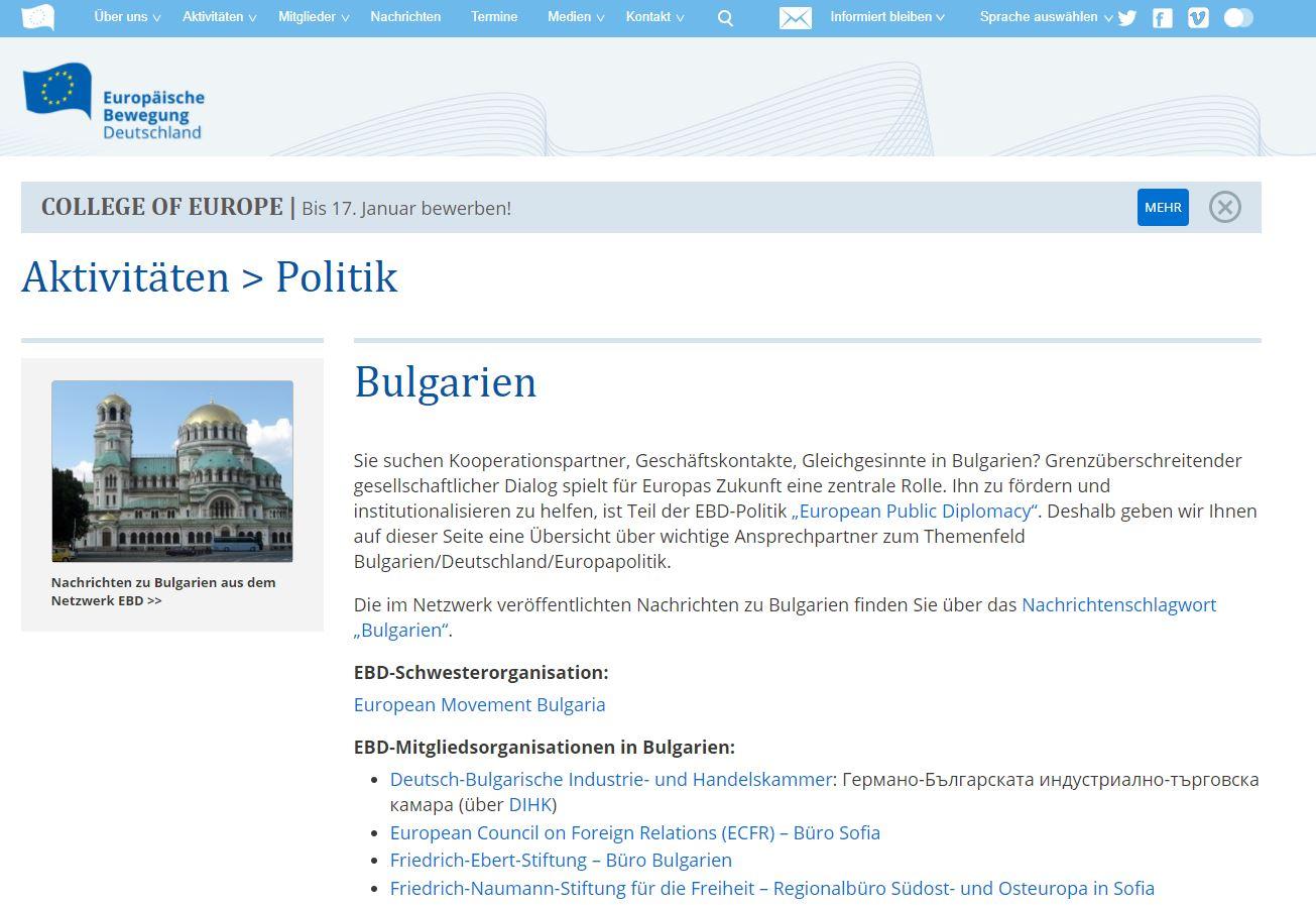 Themenseite zu Bulgarien online   European Public Diplomacy geht gestärkt ins Jahr 2018